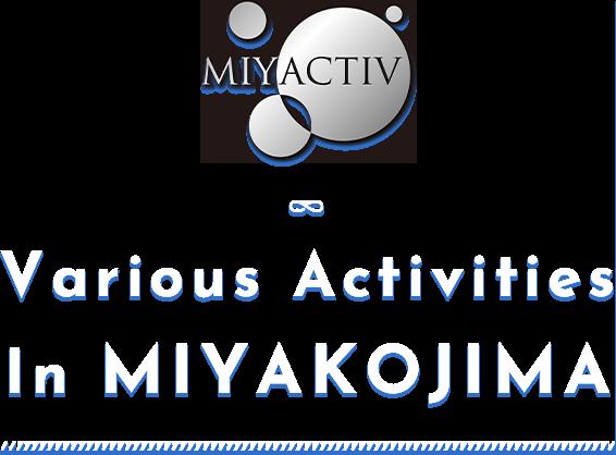 MIYACTIV(ミャクティブ)